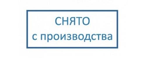 Панель светодиодная встраиваемая 36Вт 3100лм SVT-ARM-PB-595x595x11-36W-M Армстронг