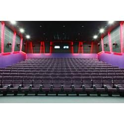 Кинотеатр «Формула Кино» в ТРК «Галерея»