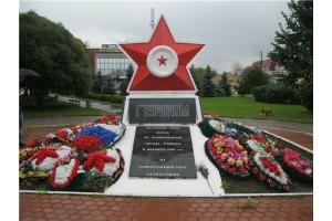 Мемориал Воинской славы. г.Тихвин