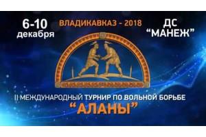 """Дворец спорта """"Манеж"""" г.Владикавказ"""