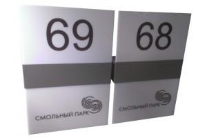 """ЖК """"Смольный парк"""" СПб"""
