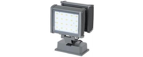 Светильник светодиодный 50Вт 2400лм - 3200лм ПО 210–40–002–Баланс–Дуо